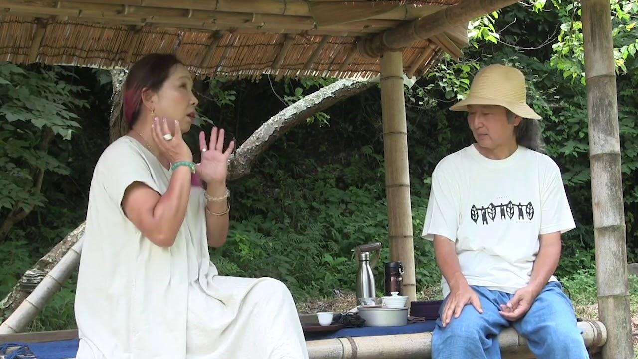 穴口恵子×真砂秀朗さん対談