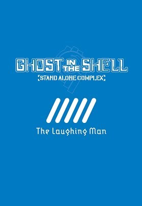 Ghost In The Shell S A C The Laughing Man Ova 2005 Eng Dub Youtube