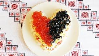 """Салат с красной рыбой и рисом """"Моей Половинке"""" Праздничный салат с икрой Салат """"Моїй Половинці"""""""