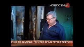 «Коктейли Молотова» бросили в жилой дом Екатеринбурга