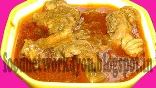 Chicken Kasha Recipe