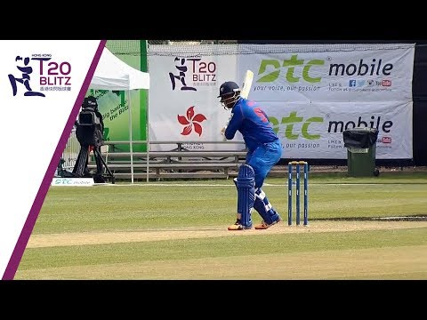DR Smith welcomes Jade Dernbach to Hong Kong T20 Blitz with a boundary | Hong Kong T20 Blitz 2018
