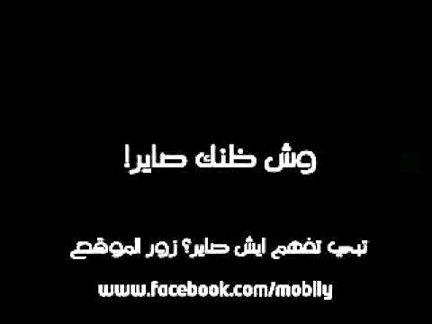 ????? ??????? ?????? Announcement of the new Mobily  2011