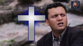Gathsamni [HD] - Arif Roger Bhatti (Yesu Zindagi)