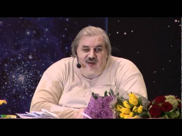 Н.В.Левашов
