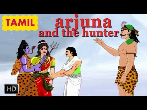 Arjuna - Mahabaratha Stories Of Arjuna - Swayamvaram & Arjuna & The Hunter