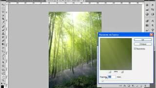 Урок Photoshop #23   Лучи света на фотографии