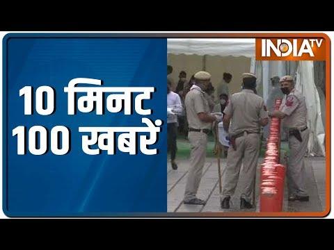 10 Minute 100 News | March 31, 2020 | IndiaTV News