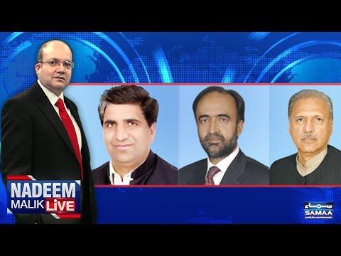 Nadeem Malik Live   SAMAA TV   26 Feb 2018