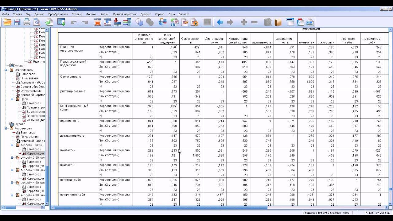Математическая статистика для психологов решение задач сколько стоит решить задачу по налогам