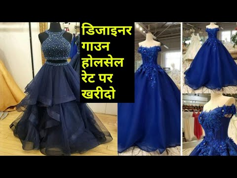 Designer Gown | Long Frock | Gown Dress | Girl Dresses | Party Wear Gown | Evening Gown |