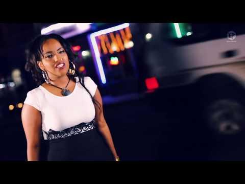 Hanna Tewelde - Gerimuka'do | ገሪሙካ'ዶ (Official Video) - New Eritrean Music 2019