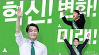 [국민의당LIVE] 국민과의 약속, 대한민국 미래선언