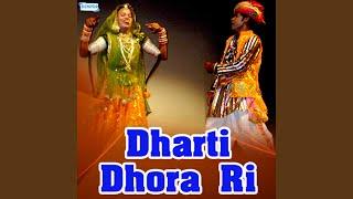 Chanda Chhup Ja Re