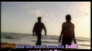 Ira Sanda Wandala (Aadare Aadare) - H.R Jothipala & Anjalin