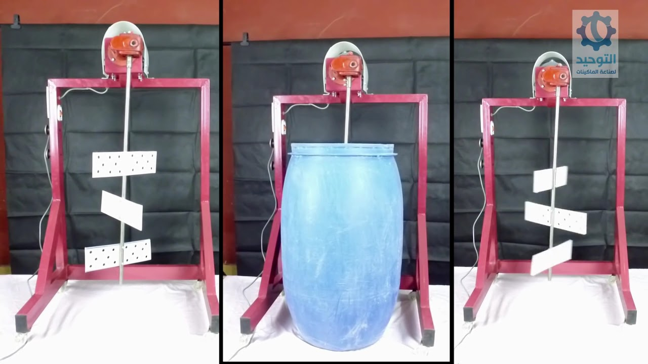تصنيع الصابون السائل بالصور from i.ytimg.com
