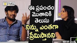 Sudigali Sudheer and Rashmi Love Affair Revealed in Live Interview - Filmyfocus.com