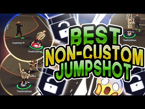 BEST NON CUSTOM JUMPSHOT AFTER ALL PATCHES | SMOOTH