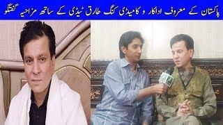 Interview of Great Comedian Tariq Teddy with Saleem Albela | Albela TV