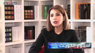 """""""كفاءة"""" تحتضن العقول الكويتية الشابة"""