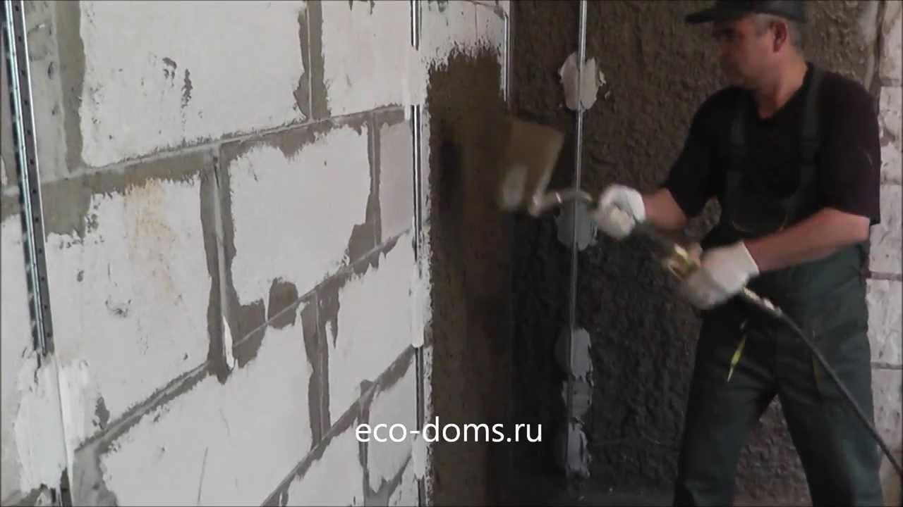 Хопер лопата для штукатурки своими руками фото 809