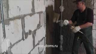 Хоппер-ковш , штукатурка стен, механизация штукатурных работ, торкретирование стен(С помощью данного инструмента нетрудно оптимизировать штукатурные работы , особенно когда есть только..., 2013-08-23T13:30:24.000Z)