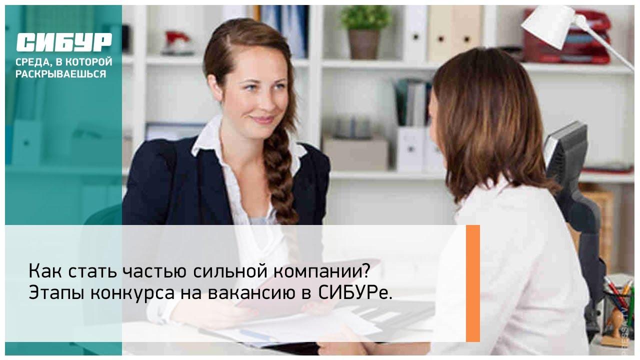 Регистрация ооо москва вакансии регистрация ип в рк онлайн