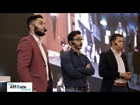 Aguel, Zaoui, Houssam | FAQ About T-shirt business | #AAS2016