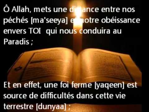 Émouvante dou'a Laylat Al Qadr par Sa'ad Al Ghamdi 1/2 [VOstFR]
