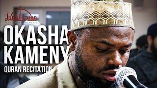 Download POWERFUL Shaykh Okasha Kameny recitation الشيخ عكاشة كميني   Masjid al-Humera LONDON 2018
