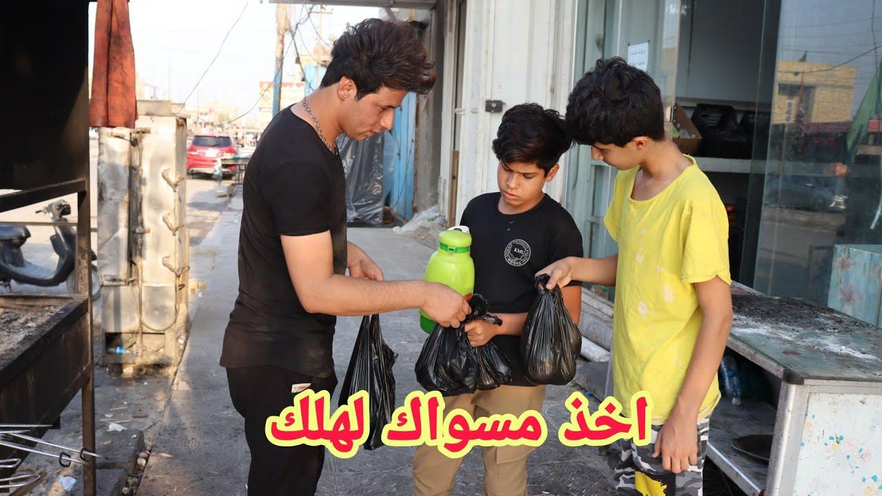 فلم عراقي قصير بياع الشاي