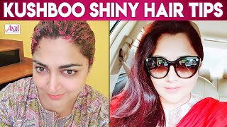 Homemade Hair Mask By Kushboo Sundar | Natural Hair Pack , Hair Fall | Hair Growth , Long Hair Tips