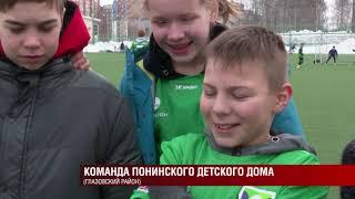 Новости спорта 12.03.2020