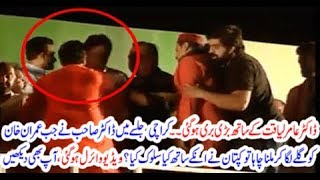 Amir Liaqat insult by Imran Khan in Karachi Jalsa