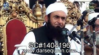 (SC#1404196) Hamara Mulk Kis Ki Sazish Ka Shikaar Hai [Must Watch] - Molana Tariq Jameel