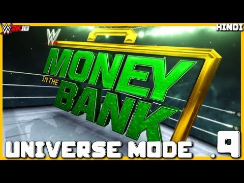 """WWE 2K18 (Hindi) Universe #9 """"MR. MONEY IN THE BANK"""" (PS4 Pro)"""