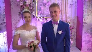 Социальный проект «Махаббат» подарил свадьбу мечты выпускнику Степногорского детского дома