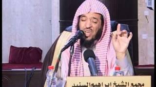 الشيخ حسن بن قعود   عيش السعداء 2