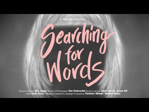 Searching for Words: A Womans Fight to Learn