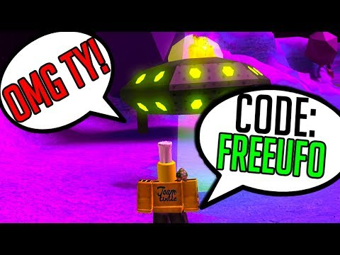 THIS IS HOW THEY GOT THE UFO FOR FREE.. (Roblox Jailbreak)