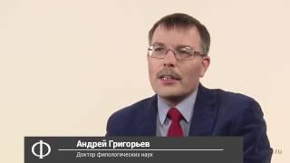 Кириллица и глаголица по отношению к древним языкам