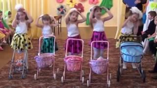 Танец с колясками   Дети танцуют в садике