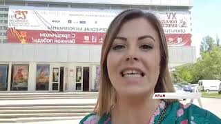 «Первый Ярославский» борется за победу в международном конкурсе