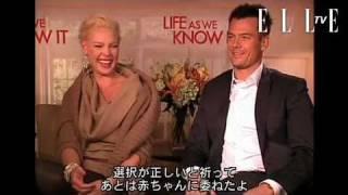 【ELLE TV JAPAN】キャサリン・ハイグル&ジョシュ・デュアメル!