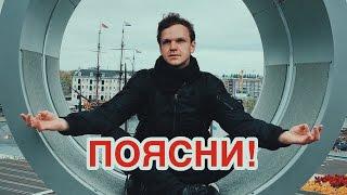 ТОП-8 ПРЕДЪЯВ