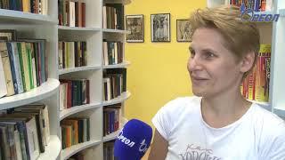 В Сланцевской библиотеке прошла встреча с детским писателем Еленой Соковениной