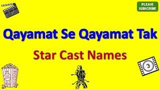 Qayamat se Qayamat Tak Cast, Actor, Actress and Director Name