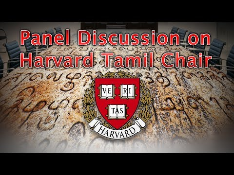 Panel Discussion on Harvard Tamil Chair