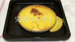米粉でベークドチーズケーキを作ってみました。2度目の挑戦でしたが・・...