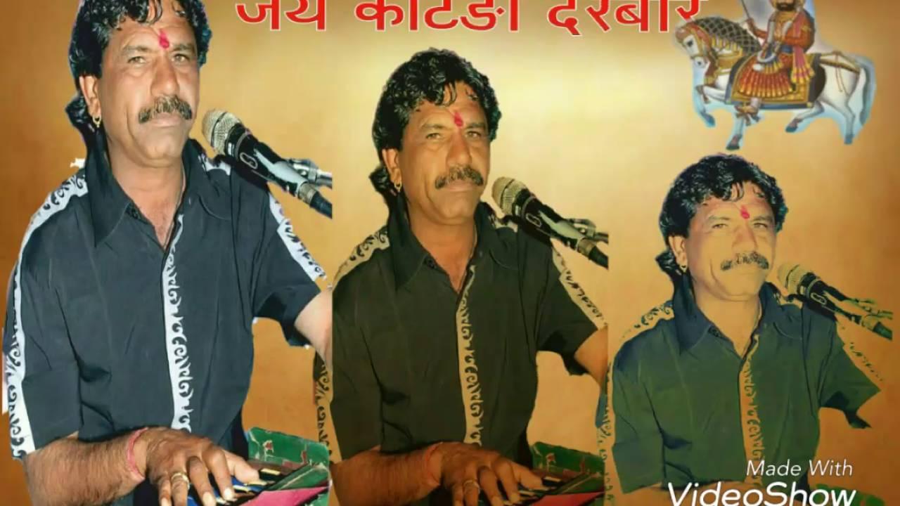 Yoga Baba Ramdev Ji Ka Bhajan | Wajiyoga co
